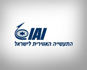 התעשיה האווירית לישראל